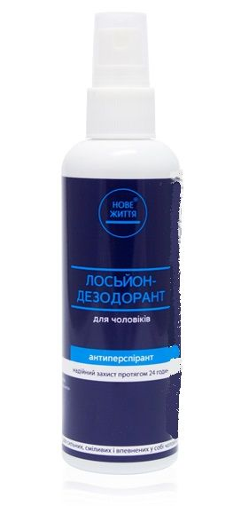 Лосьон-дезодорант для мужчин