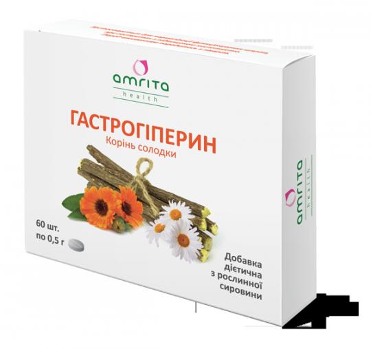 Гастрогиперин