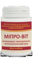 Мипро-Вит